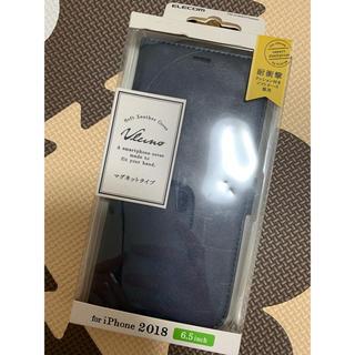 エレコム(ELECOM)のiPhoneケース ELECOM 新品未使用(iPhoneケース)