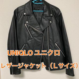 ユニクロ(UNIQLO)のUNIQLO ライダースジャケット(ライダースジャケット)