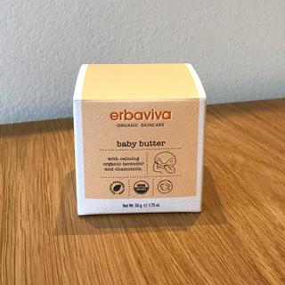 エルバビーバ(erbaviva)のエルバビーバ  ベビーバター(ベビーローション)