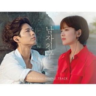 韓国ドラマ ボーイフレンド(TVドラマ)