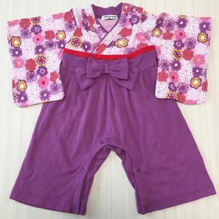 袴風ロンパース 80 紫(和服/着物)