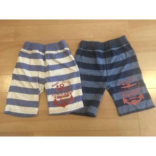 ニシマツヤ(西松屋)の西松屋 80cm ズボン 2枚セット(パンツ)