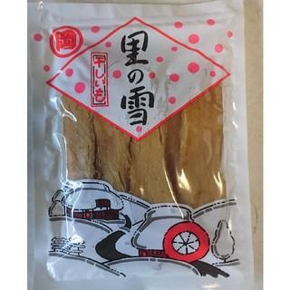 茨城県産干し芋 里の雪400g(その他)