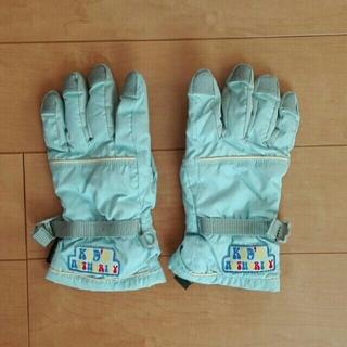 子供用手袋 水色(手袋)