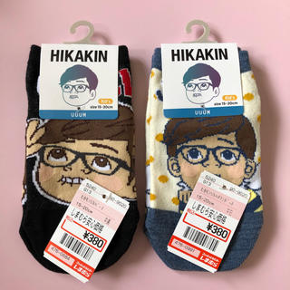 しまむら - HIKAKIN 靴下
