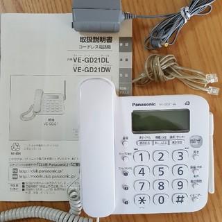 パナソニック(Panasonic)の電話機(その他 )