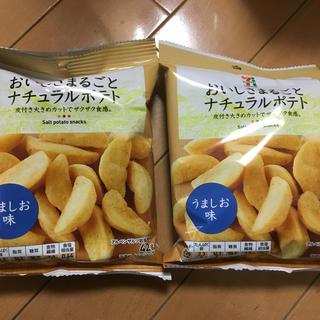 セブンアイディコンセプト(7-Idconcept)のナチュラルポテト うましお味 4個セット!!!(菓子/デザート)