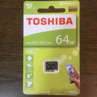 トウシバ(東芝)のmicrosd カード 64GB 3枚(その他)