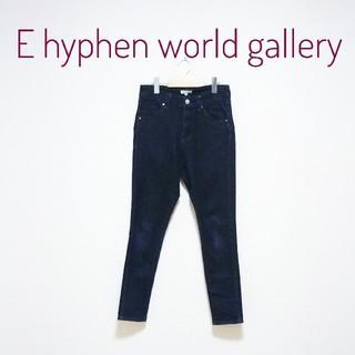 イーハイフンワールドギャラリー(E hyphen world gallery)の最終値下げE hyphen world gallery♪ダークインディゴ デニム(デニム/ジーンズ)