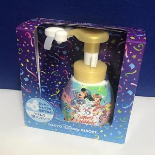 ディズニー(Disney)のハンドソープ ディズニー 35周年(ボディソープ / 石鹸)