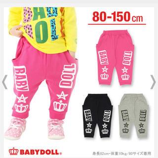 BABYDOLL - babydoll