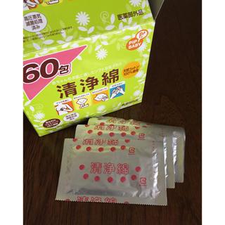 ニシマツヤ(西松屋)の【PIP BABY】洗浄綿 60包(その他)