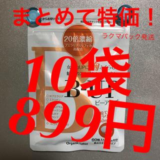 ビーアップB-UP・10袋まとめて特価・899円(その他)