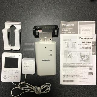パナソニック(Panasonic)のパラソニック ワイヤレスドアモニター VL-SDM310(防犯カメラ)