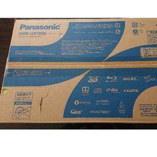 パナソニック(Panasonic)のパナソニック ブルーレイレコーダー DMRUX7050(ブルーレイレコーダー)