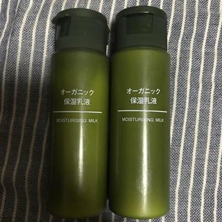 ムジルシリョウヒン(MUJI (無印良品))の専用 ミニサイズ 保湿乳液 2本 オールインワン(乳液 / ミルク)