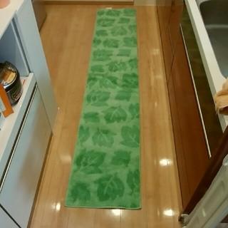 キッチンマット 45cm×240cm(キッチンマット)