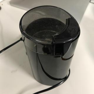 イケア(IKEA)のIKEA コーヒーグラインダー 豆挽き(電動式コーヒーミル)