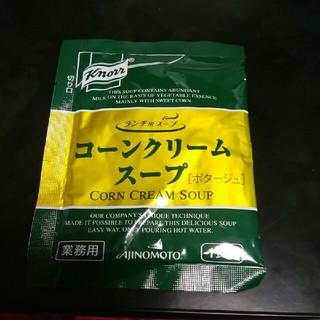 アジノモト(味の素)のコーンクリームスープ+サンディお香(インスタント食品)