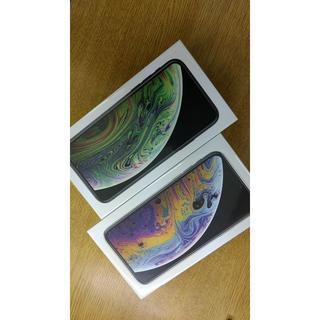 アップル(Apple)の新品未開封 iPhone XS 64GB 2台 シルバー グレー docomo(スマートフォン本体)