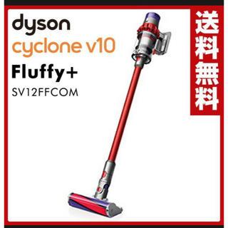 Dyson - ダイソン/Dyson V10Fluffy+