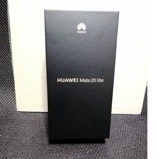 HUAWEI Mate 20lite ブルー美品(スマートフォン本体)