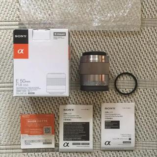 ソニー(SONY)のSEL50F18 E 50mm F1.8 oss レンズフィルター付き(レンズ(単焦点))
