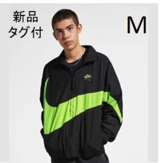 ナイキ(NIKE)の新品 タグ付 Mサイズ ナイキ シティ ネオン ウーブン ジャケット(ナイロンジャケット)