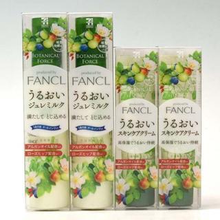 新品 ファンケル うるおいジュレミルク・スキンケアクリーム 計4個(乳液 / ミルク)