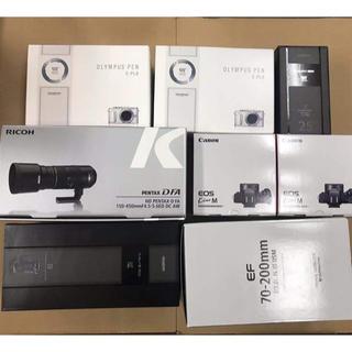 オリンパス(OLYMPUS)のカメラ    レンズ  (デジタル一眼)