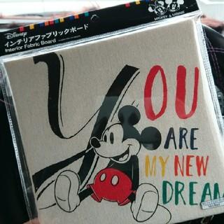 ディズニー(Disney)のディズニーファブリックボード(インテリア雑貨)