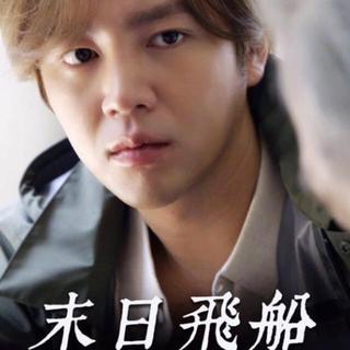 チャングンソク DVD/末日飛船(TVドラマ)