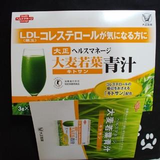 大麦若葉青汁 大正製薬(青汁/ケール加工食品 )