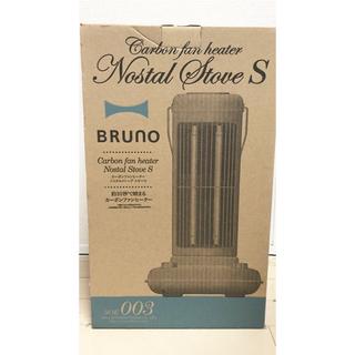 フランフラン(Francfranc)のBruno 電気ストーブ ブルーグレー S アラジン ブルーフレーム 遠赤外線(電気ヒーター)