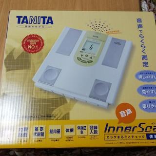 タニタ(TANITA)の(ほぼ未使用品・おまけ付き)タニタ 体組成計 音声案内測定可能(体重計/体脂肪計)