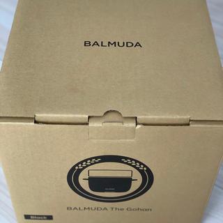 バルミューダ(BALMUDA)の新品、未使用 BALMUDA バルミューダ(炊飯器)