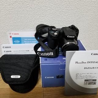 キヤノン(Canon)のCanon SX-510 HS(コンパクトデジタルカメラ)