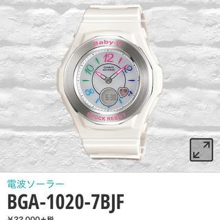ベビージー(Baby-G)のBGA-1020(腕時計)