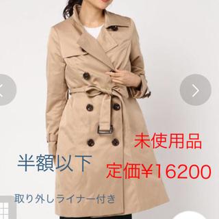 トゥエルブアジェンダ(12Twelve Agenda)のライナー付きトレンチコート 新品 定価¥16200(トレンチコート)
