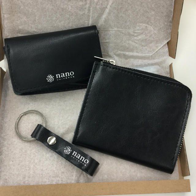 nano・universe(ナノユニバース)の小物3点セット MonoMax 特別付録 ナノ・ユニバース 本革 財布 メンズのファッション小物(コインケース/小銭入れ)の商品写真