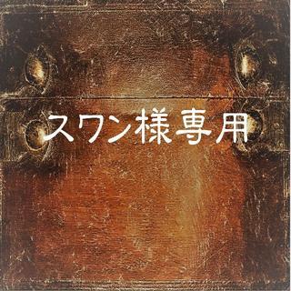 スワン様専用【送料無料】湘南の風景☆SUNSET No.332 フレーム付(アート/写真)
