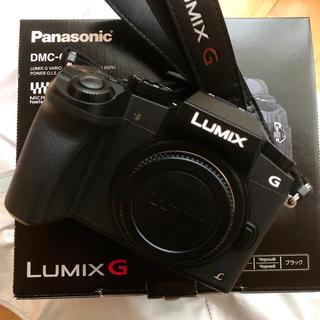 Panasonic - LUMIX DMC-G7