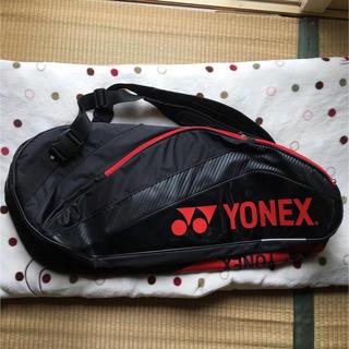 ヨネックス(YONEX)のテニスラケットケース  【YONEX 】(バッグ)
