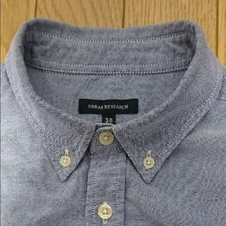 アーバンリサーチ(URBAN RESEARCH)のアーバンリサーチ ボタンダウンシャツ(シャツ)