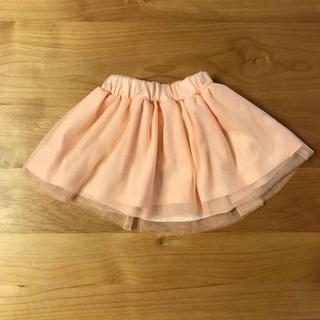 チュールスカート&デニムスカート(スカート)