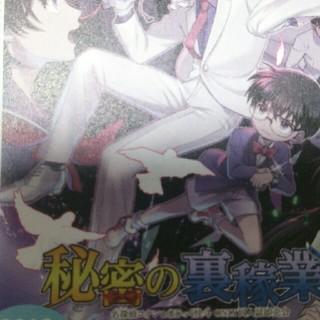 2/24 HARU コミックシティ サークルpass 1枚(その他)