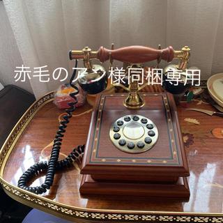 イタリア象嵌細工ビィンテージ電話稼働品