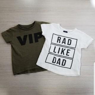 NEXT - NEXT Tシャツ セット