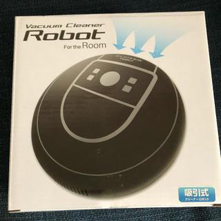 クリーナロボット(掃除機)