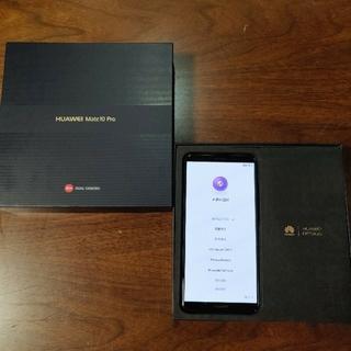 ANDROID - Huawei SIMフリー スマホ Mate 10 Pro ミッドナイトブルー